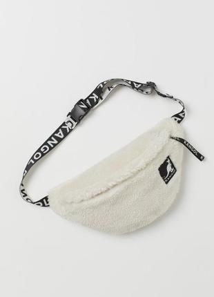 Kangol x h&m сумка на пояс