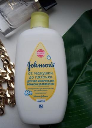 Молочко для тела johnson's