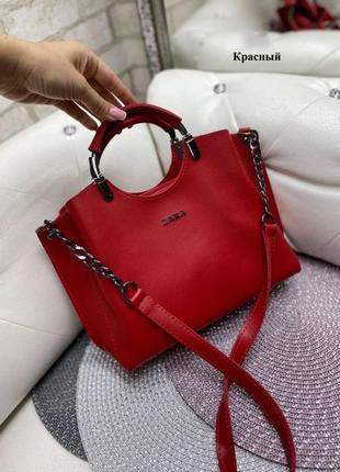 Женственная сумка для девушек