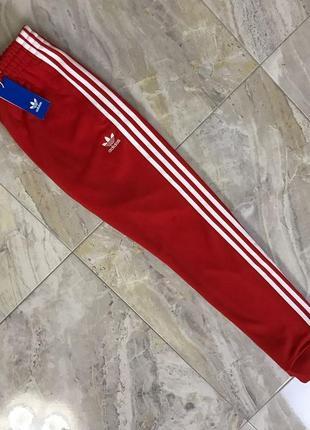 Спортивные штаны adidas оригинал//новые