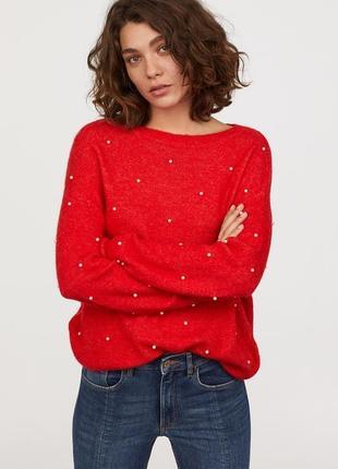 Мягкий свитер с бусинами