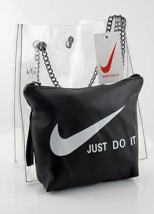Прозрачная спортивная сумка nike с чёрной сумкой внутри.