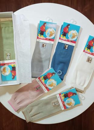 Набор неделька детские гольфы высокие носки