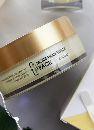 Отбеливающая крем-маска sferangs more than white pack