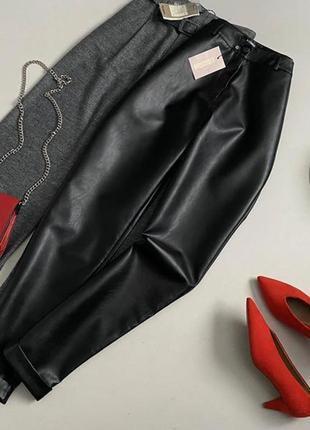 Кожаные штанишки missguided