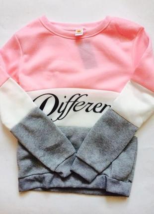 Тёплый свитшот кофта different полосатый розовый серый белый длинный рукав на флисе