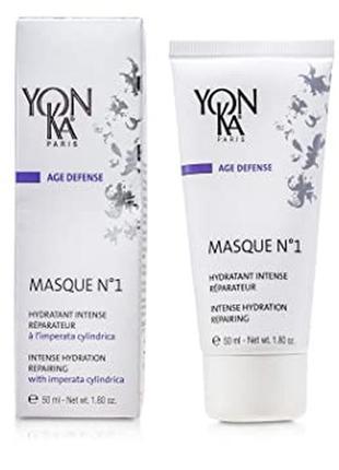 Интенсивная увлажняющая маска yon-ka hydra 1 masque