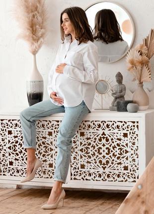 Рубашка oversize для беременнных