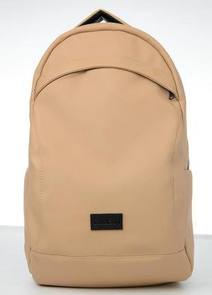 Модный классический женский бежевый рюкзак для спортзала !! супер цена