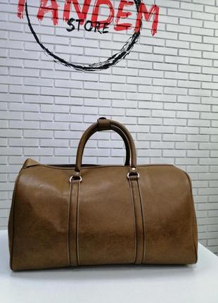 Кожаная дорожная сумка саквояж