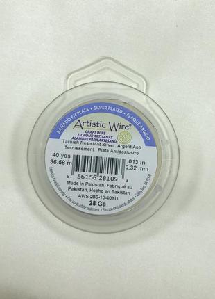 Ювелирная проволока 0,32 мм artistic wire