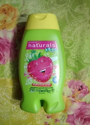 """Детский гель для душа / пена для ванн """"клубничный вихрь"""" avon naturals kids"""