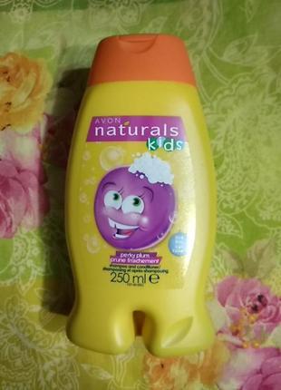 """Детский шампунь - кондиционер  """" бодрая слива"""" avon naturals kids"""