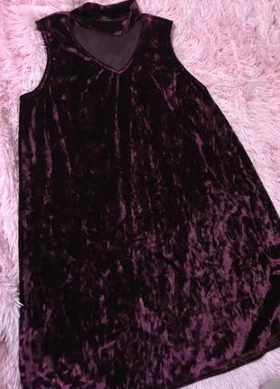 Велюровое платье свободного кроя