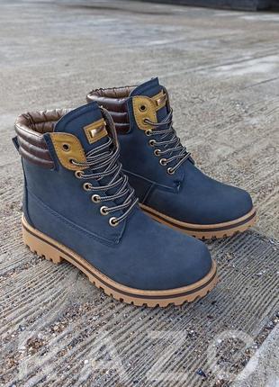 Синие высокие ботинки женские эко кожаные кожа деми демисезон серые