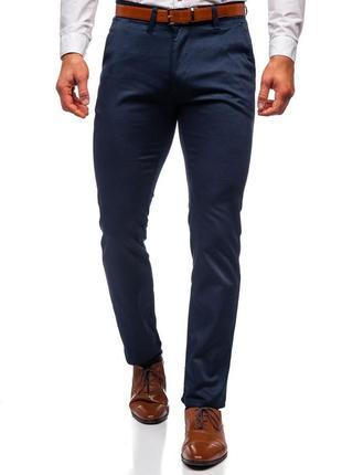 Стильные брюки чиносы от немецкого бренда livergy 48,50