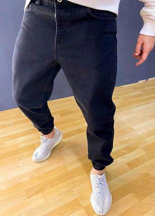Крутые джинсы свободного кроя черного цвета под резинку