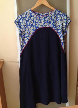 платье с бахромой h m