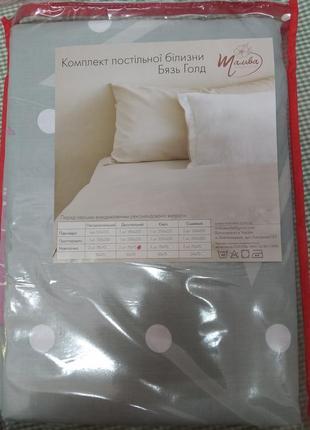 Комплект постельного белья, двухспальный