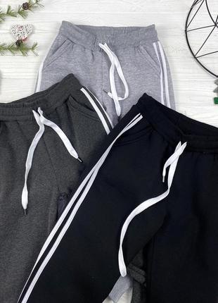 Спорт штани на флісі різні кольори 🔥