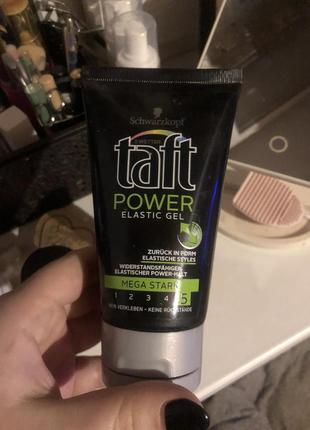 Taft гель для укладки волос
