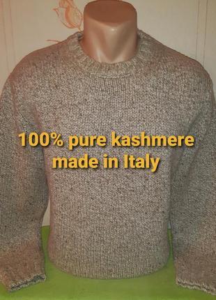 Бомбовый вязаный кашемировый джемпер бежевого цвета della ciana made in italy