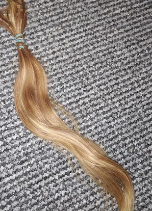 Волосы для наращивания натуральные блонд 22 грамма