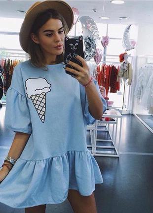 Платье мороженко! хит!!! 🍦