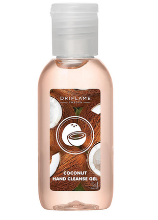 Очищающий гель для рук с кокосовым маслом