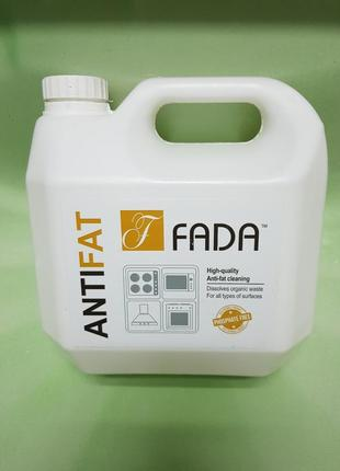 Концентрированное средство от застарелого жира фада fada антижир 3 литра