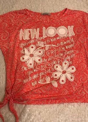 Блуза  коралловая