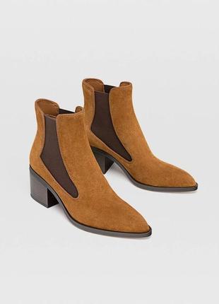 Замшевые рыжие ботинки,сапоги, ботилтоны stradivarius.