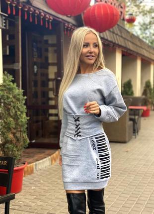 Теплое стильное платье в спортивном стиле пояс -корсет трехнить на флисе3 фото