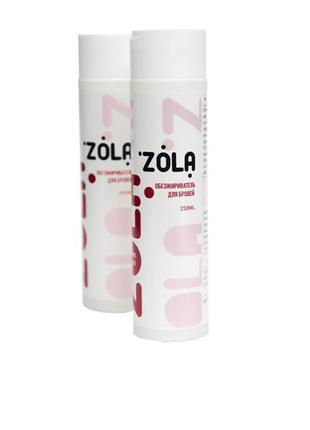Zola обезжириватель для бровей
