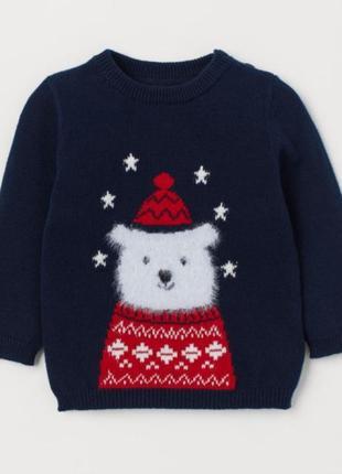 Тёплый свитер с медведем h&m