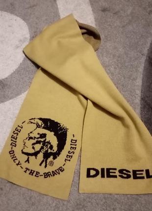 Шарф diesel(оригинал)hilfiger levis g-star