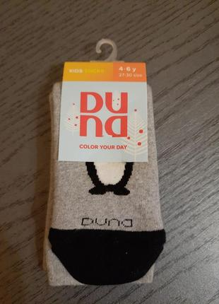Зимние носочки duna