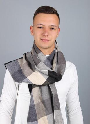 Мужской шарф серый с бежевым