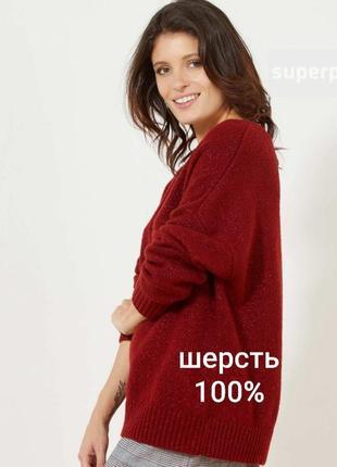 Шерстяной свитер m&s woolmark джемпер шерсть 100% бордо марсала большой размер