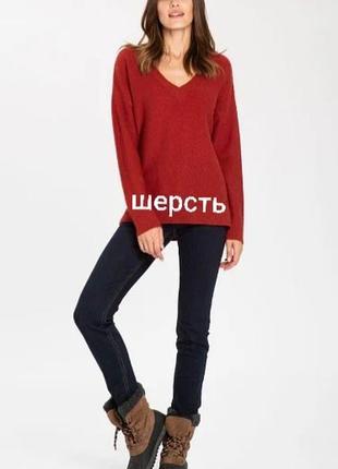 Шерстяной свитер пуловер джемпер марсала большой размер