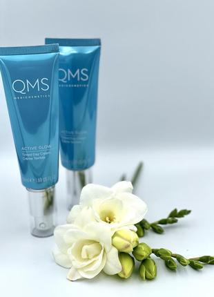 Qms medicosmetics - active glow tinted day cream