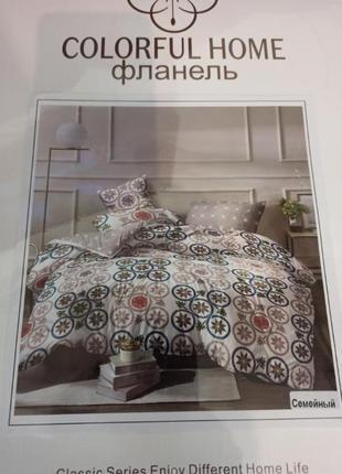 Семейный комплект постельного белья с 4 наволочками