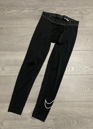 Nike pro, компрессионные детские лосины, р. l. оригинал.