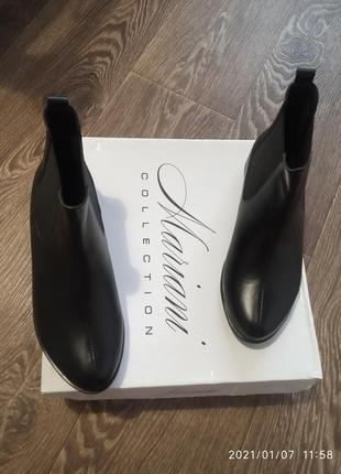 Стильные ботинки челси.натуральная качественная кожа