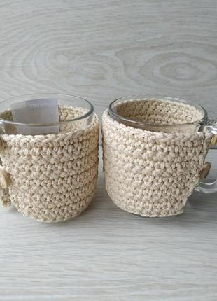 Комплект чашек со сьемным чехлом