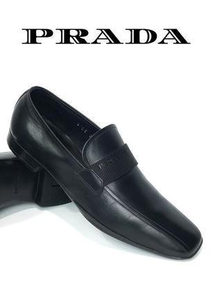 Кожаные лоферы туфли prada оригинал