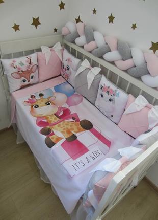 Комплект в кроватку (постельное): бортики, пододеяльник, простынь на резинке