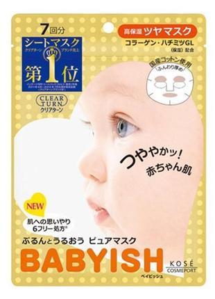 Kose интенсивная ежедневная увлажняющая маска с коллагеном для кожи, 7 шт.