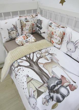 Комплект в кроватку: бортики, защита, плед-конверт, простынь (постельное)
