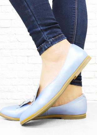 Женские балетки flowie голубые 25,5 см